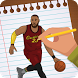 Draw NBA Basketball by Blond4444