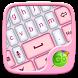 Bubble Diva GO Keyboard Theme by Keyboard Fashion New