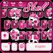 Pink Skull Keyboard Theme by Keyboard Dreamer