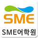 SME어학원 등록 센터 - SMEAG어학원 by JINOSYS
