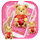 Cute Teddy Bear Love Theme by My Lovely Android Themes 2018