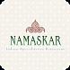 Namaskar by SiteDish.nl