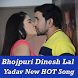 Dinesh Lal Yadav Ka Bhojpuri Gana NEW Songs VIDEO by ALL VIDEOs Concept Apps 2017 2018
