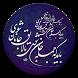 مثنوی معنوی مولانا گویا by hawijapp
