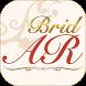 BridAR(ブライダル) by ファーストチャージ