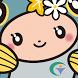 郡上市公式アプリ by 株式会社 メディアキャスト