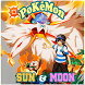 Guide For Pokemon Sun and Moon Version by PRO-GAME GUIDE INC.