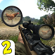 Chicken Shoot II Sniper Shooter