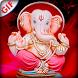 Ganesh Chaturthi GIF 2017: Lord Ganesha GIF by World Dex
