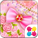 Dolly Pink Wallpaper Theme by +HOME by Ateam