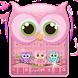 Cute owl keyboard by Super Keyboard Theme