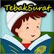 Tebak Surat Qur'an by PSPTI Fastikom UNSIQ