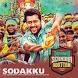 Thaana Serndha Kootam Movie Songs by Impressol e-Services LLP