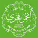 Anjuman-e-Fakhri by Plobal