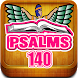 Psalms 140 by Jesus Miracle Church