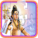 lord shiva Jigsaw Puzzle : Hindu Gods Puzzle Games by salon games for girls