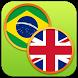 English Portuguese Dict Free by SE Develop