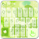 Happy Clover Keyboard Theme by Sexy Apple