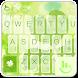 Happy Clover Keyboard Theme