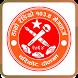 Hamro Radio by I Tech Nepal