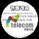 알뜰폰 - 최저요금제 3300원 by K2Communication