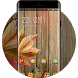 Maple Leaf Nature Wood Theme: Grain Wallpaper by Brilliant Andriod Theme