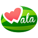 Wala by Wala