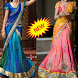 Half Saree Gallery HD by Andromida apps