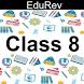 Class 8 NCERT CBSE Subject App by EduRev