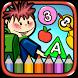 Kids Preschool Learning Games by GunjanApps Studios