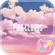 Sky Wallpaper-Pink Clouds- by +HOME by Ateam