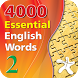 4000 Essential English Words 2 by Compass Publishing