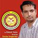 Rakesh Yadav Sir & Rakesh Yadav Video by PS CREATION