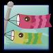 Koinobori (craft fish flag) by Donuts Bangkok Co., Ltd.