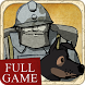 Valiant Hearts : The Great War by Ubisoft Entertainment