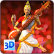 3D Saraswati Live Wallpaper by Just Hari Naam