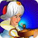 Magical Lamp of Aladdin Games by Saturn Animation Studios Inc
