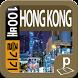 홍콩 100배 즐기기 by iPortfolio Inc.