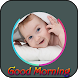 Good Morning Images 2018 by Alphaapps