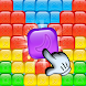 Block Cubes Pop by match games blast