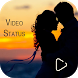 DP and Status - Lyrical Video Songs Status