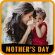 Mother Day Shayari by onlyshayarilover