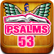 Psalms 53 by Jesus Miracle Church