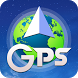 Global Gps Route Finder: Maps Navigation Tracking by Dark Apps Studio