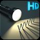 Yellow HD Flash Light by Smart Store
