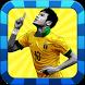 Neymar Wallpaper HD by ResignSquad