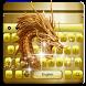 Gold Dragon Keyboard Theme by Echo Keyboard Theme