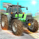Impossible Tractor Stunts : Offroad Tracks by Wrestling Games