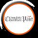 شمال بوست - Chamal Post by ROKNELWEB