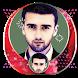 مولانا كورتش ـ تلاوات قرانية بدون انترنت by Kapro App